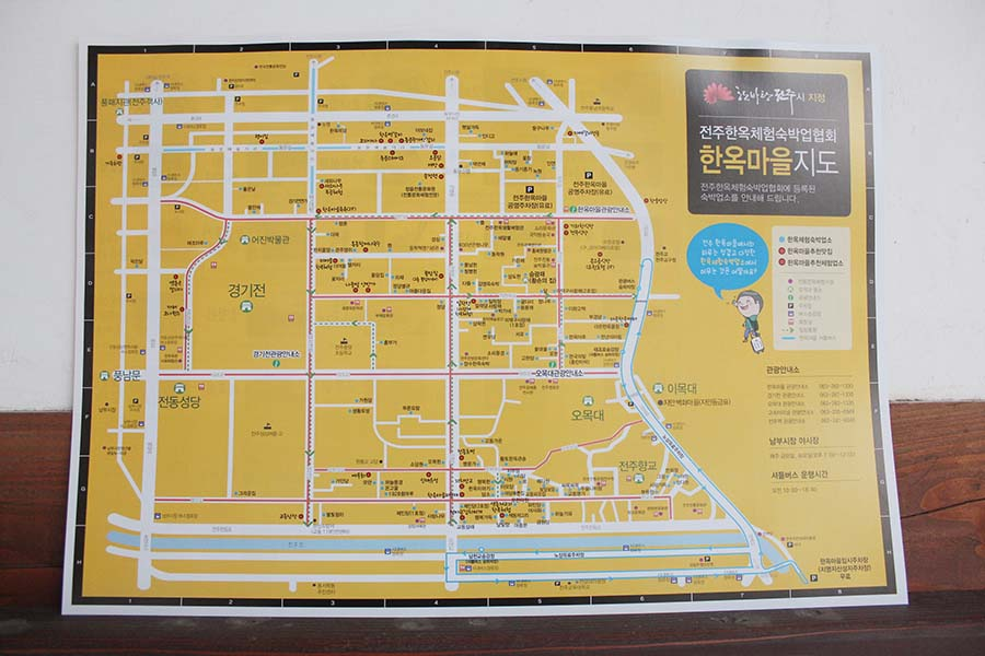 Jeonju Tourist Information Center Answering Any Questions On - Jeongju map