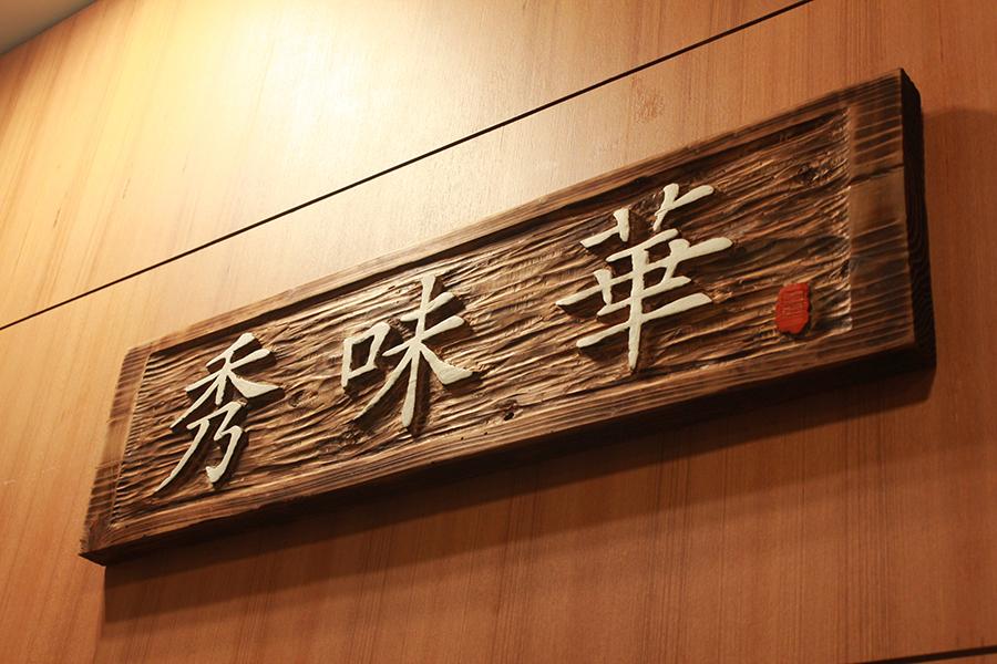 Taste Of Jeonju  The Jeonju Hanjeongsik Table